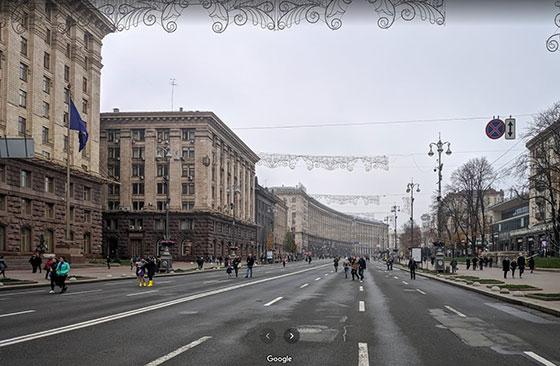 Calle Khreschatyk
