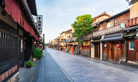 Calle Hanamikoji