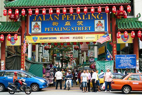 Entrada a Petaling Street