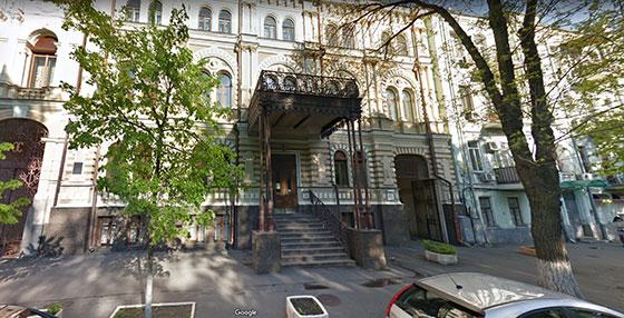 Museo de Artes Khanenko