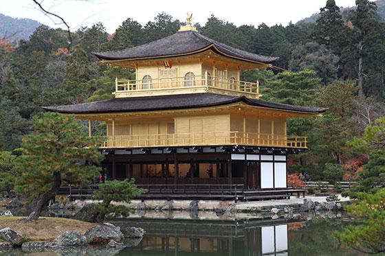 Templo Kunkaky-ji